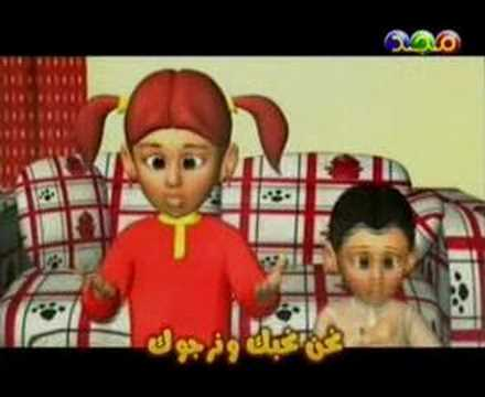 List of Islam-related animated films