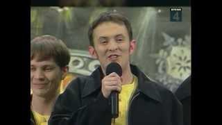 КВН Лучшее: КВН Высшая лига (1999) ФИНАЛ - БГУ - Приветствие
