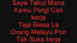 Lagu Cina Babi With Lyrics