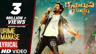 Urime Manase Full Song With Lyrics