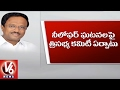 Lakshma Reddy over maternal deaths in Niloufer..