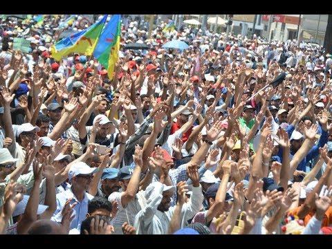 المغاربة تظاهروا في الرباط دعما للحسيمة