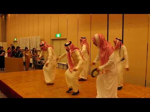 SAUDI STUDENTS IN JAPAN OSAKA (ありがとう2007)SAMBA DANCE عزه