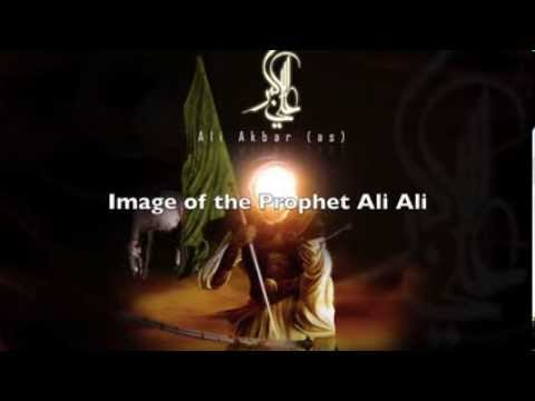 Ali Ali Akbar By: Voices of Passion (English Noha)