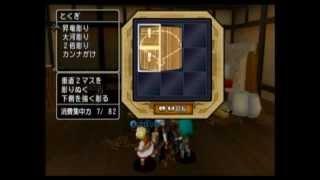 ドラクエ10 木工職人Lv上げ(元気玉使用)