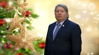 Поздравление с Новым годом председателя Думы АГО Анатолия Баделя