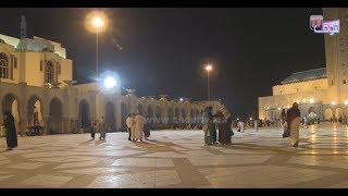 أجواء روحانية بمسجد الحسن الثاني في ليلة القدر وهاشنو قالوا المغاربة لي شافو الملك بالمسجد | بــووز