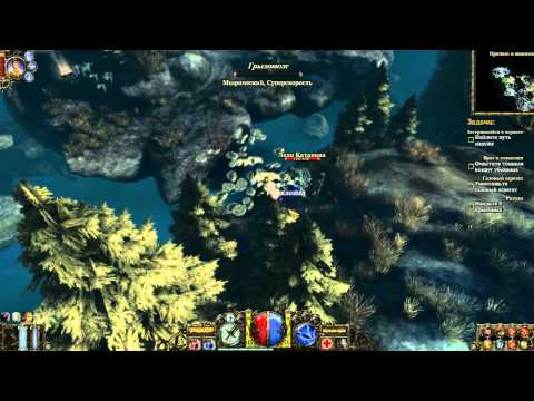 The Incredible Adventures of Van Helsing - #21 - Что-то пошло не так
