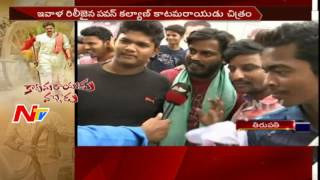 Pawan Kalyan fans response at theatres after watching Kata..