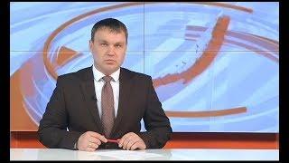 Новости - Когалым 05.09.2017 - Инфосервис