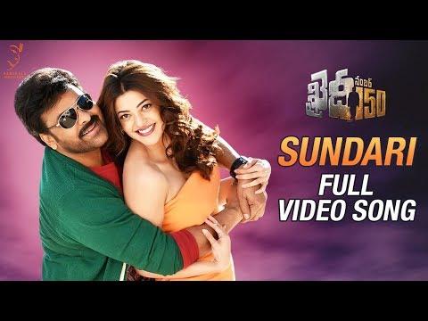 Khaidi-No-150-Movie-Sundari-Full-Video-Song