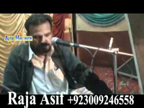 Hindko Song - Sehraa - Live Performance by Legend Singer Ashraf Hazara