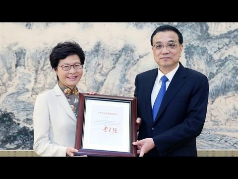 State Council appoints Carrie Lam as fifth HKSAR chief executive
