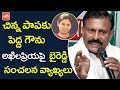 Byreddy Satirical Comments on Akhila Priya..