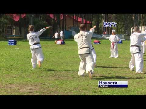 На спортивных сборах бердчане готовятся к соревнованиям