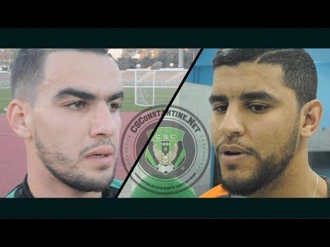 Entrainements 18/01/2018 : Mounir Aichi et Rachedi Karim
