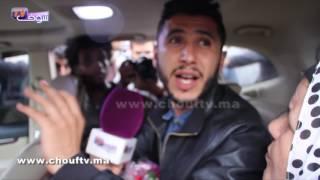 أول تصريح لمول الشكارة بعد خروجه من سجن عكاشة..شوفو أشنو قال  