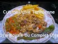 Cuisine Juive Tunisienne - Ojja  ma faon ou Complet Ojja