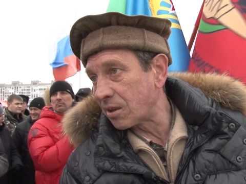 Мысковчане поддерживают Крым
