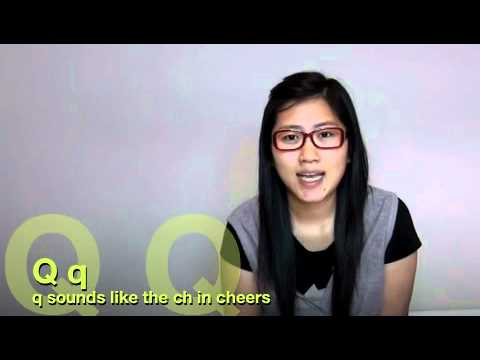 Learn to speak chinese online - Introduction to Pin Yin (Q, X, Z)