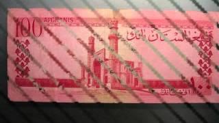 پول های افغانستان