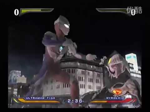 Ultraman Fighting Evolution 3 Ps2 Torontotrainer Co