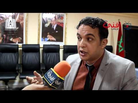 إنفراد : حوار ساخن مع ابراهيم بوليد رئيس المجلس الاقليمي لسيدي إفني
