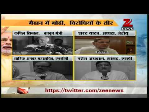 Reactions of political parties on Narendra Modi's selection as BJP's PM candidate