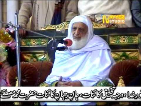 Mehfil-e- Naat Sakhi Baba Gi 2011 Part 15.mpg