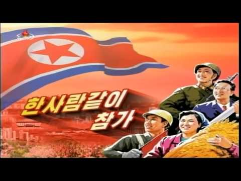 North Korean Election Campaign 13th Surpreme People s Assembly elections March 9th 2014