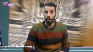 شوف الصحافة : شابتان تنتحران في عيد الحب | شوف الصحافة