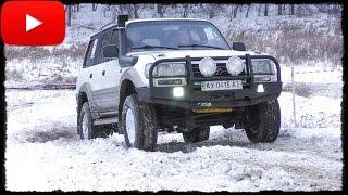 Гонка [Mitsubishi Pajero vs Toyota Land Cruiser 80 vs Нива] off-road. Полный Привод 4х4 - Офф Роуд Видео.