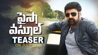 Nandamuri Balakrishna Paisa Vasool TEASER | Motion Teaser
