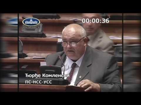 Ђорђе Комленски - Амандман СДС-а није у складу са Уставом Р. Србије