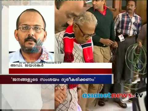 VS Achuthanandan meets Prakash Karat:Asianet News Prime Time discussion 1st March 2014
