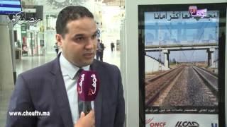 النشرة الاقتصادية : 02 يونيو 2017   |   إيكو بالعربية