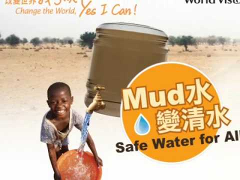 Safe Water for All