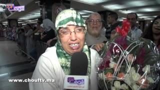 قيادية في حركة التوحيد والإصلاح تفضح البعثة المغربية للحج |