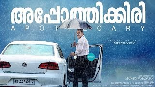 Appothikkiri Malayalam Movie