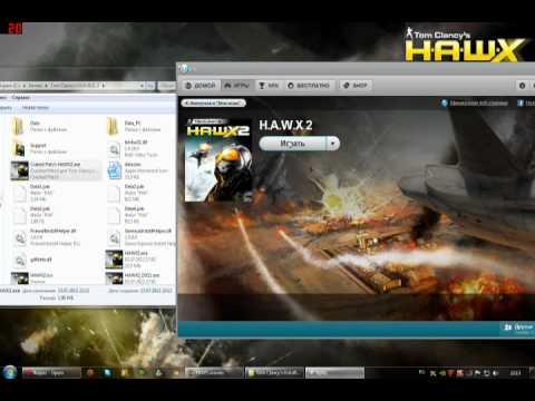 hawx 2 crack shield