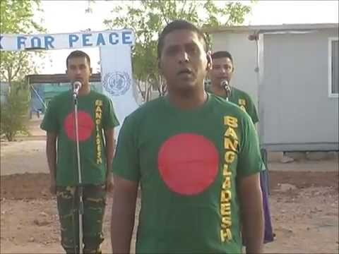 National Anthem-26 March 2014 BANSRIC-5, UNAMID, Darfur, Sudan Full Song