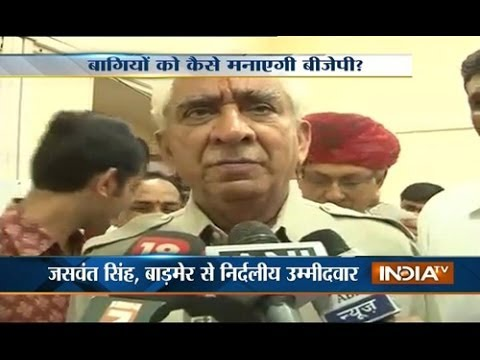Faisla kursi ka 24/3/2014: Jaswant Singh files nomination