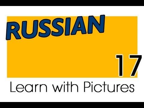 Learn russian playlist maker