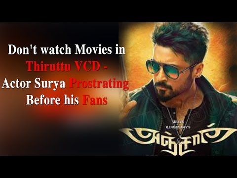 Don't watch Movies in Thiruttu VCD - Actor Surya Prostrating Before his fans