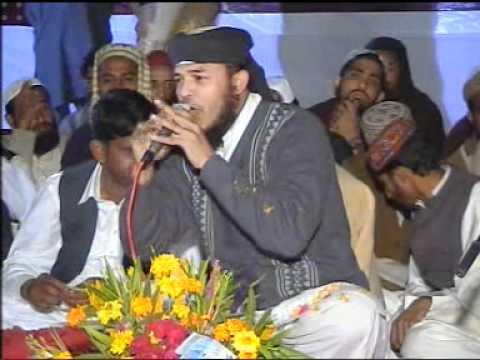 Hafiz Abu Bakar Mehfal Hammad o Naat (09-02-2011) part 1 Haroonabad By Rizwan