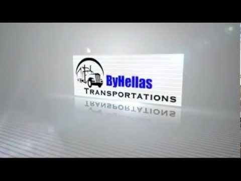 ByHellas Μετακόμιση Μεταφορές Θεσσαλονίκη