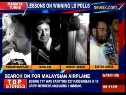 Didi's class for Lok Sabha polls