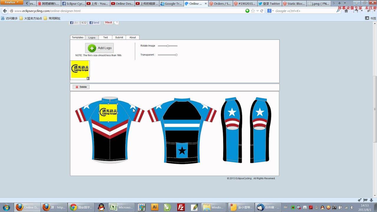 Free jersey design maker youtube