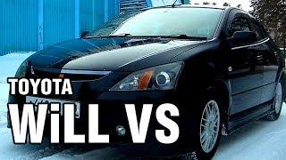 Toyota WiLL VS, 2004, 1NZ-FE, 109 hp - краткий обзор