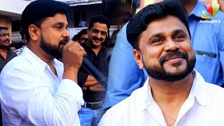 Dileep Graces Two Countries Success Celebration